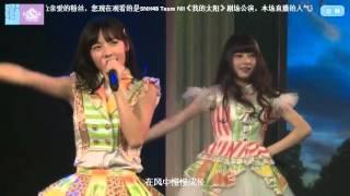 getlinkyoutube.com-SNH48 Team NII《我的太陽》第46場 李艺彤生日公演 (20151220 )