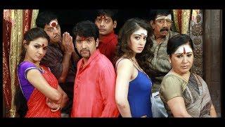 getlinkyoutube.com-Kalavathi Telugu Movie Chandrakala Telugu Full Length Movie || Hansika, Andrea Jeremiah, Sunder