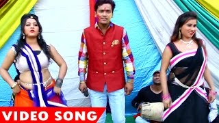 getlinkyoutube.com-आज ले ना कहले केहू छिनार - Hate You Sajanawa Holi Me - Pritam Pyare - Bhojpuri Hot Holi Songs 2017