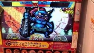 getlinkyoutube.com-妖怪おみくじ神社バスターズ❗️歌吉ゲット本日2枚目❗️