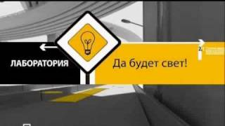 getlinkyoutube.com-От ксенона в стандартной фаре толку нет!