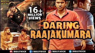 Hindi Movie | Hindi Dubbed Movies 2018 Full Movie | Daring Raajakumara Full Movie | Puneeth Rajkumar width=