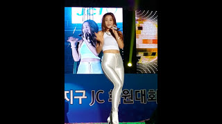 경북지구 JC 회원대회  지원이  쿵짜라 김천실내체육관
