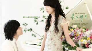 getlinkyoutube.com-Seo Do Young - Flower (Spring Waltz OST)