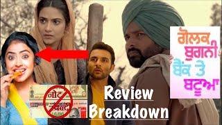 Golak Bugni Bank Te Batua Trailer Breakdown - Review| Things You Missed| Amrinder Gill, Harish Verma