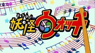 getlinkyoutube.com-妖怪ウォッチOP5 人生ドラマチック/キング・クリームソーダ ピアノソロ楽譜 Yo-kai Watch OP5