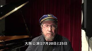 Manhattan Jazz Orchestra Video Message for Japan Tour 2018