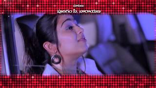 getlinkyoutube.com-Prema Oka Maikam first look trailer - Charmme