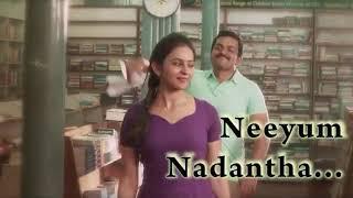 Adiye unna nenachi theran movie love scene | RK Trends