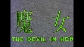 getlinkyoutube.com-女魔 | The Devil In Her | Full Movie | 1974