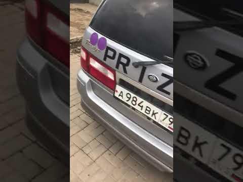 75-й автомобиль криптовалюты PRIZM в Ленинском Nissan Presage серый а984вк 79rus