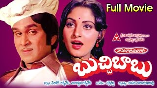 getlinkyoutube.com-Buchi Babu Full Length Telugu Movie || DVD Rip..
