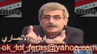getlinkyoutube.com-عباس جيجان ولقاء جميل مع المذيع هشام الديوان في 2003