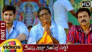 getlinkyoutube.com-Seethamma Vakitlo Sirimalle Chettu (SVSC) Full Movie | Mahesh Babu | Venkatesh | Samantha | Part 13