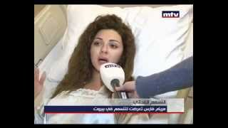 getlinkyoutube.com-MTV Prime Time News 18-01-2015 Myriam Fares