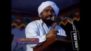 Thodannur Mukhamukham. CD3 of 4. Alavi Saqafi Kolathur