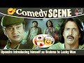 Brahma| Upendra introducing himself as Brahma to Lucky Man| Comedy Scene
