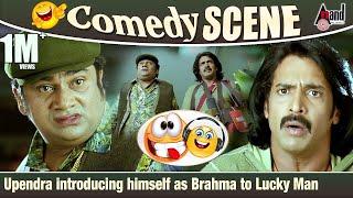 Brahma  Upendra introducing himself as Brahma to Lucky Man  Comedy Scene