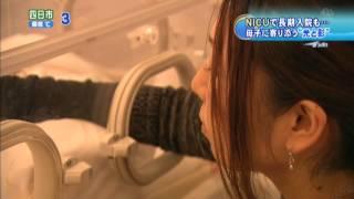 getlinkyoutube.com-光あれ...新生児集中治療室は今...。命の最前線で戦う医師...病室を安らげる場所に