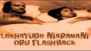 getlinkyoutube.com-Lekhayude Maranam Oru Flashback 1983 | Malayalam Full Movie | Malayalam Movie Online | Bharath Gopi