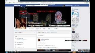 getlinkyoutube.com-Facebookで友達を増やす方法【最新版】