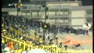 getlinkyoutube.com-1998 ΑΡΗΣ-ΟΣΦΠ 1-3 (ΧΑΡΙΛΑΟΥ ΕΠΕΙΣΟΔΙΑ)