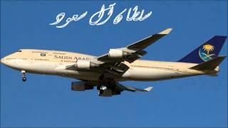 getlinkyoutube.com-الشاعر الكبير لافي الغيداني :: قصيدة الطيارة