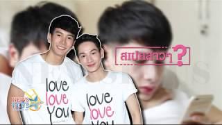 getlinkyoutube.com-ทำความรู้จัก ภัค กัน พระเอกนายเอกจากหนัง Love Love you