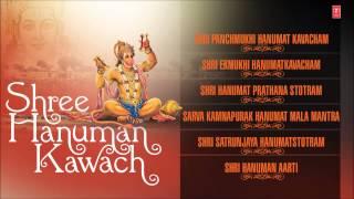 getlinkyoutube.com-Shree Hanuman Kawach By Hariom Sharan, Shri Ravindra Full Audio Songs Juke Box