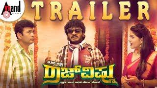 Rajvishnu | New Kannada HD Trailer 2017 | Sharan | Chikkanna | Vaibhavi | Arjun Janya | Ramu width=