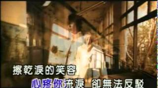 getlinkyoutube.com-楊培安 愛不能從頭