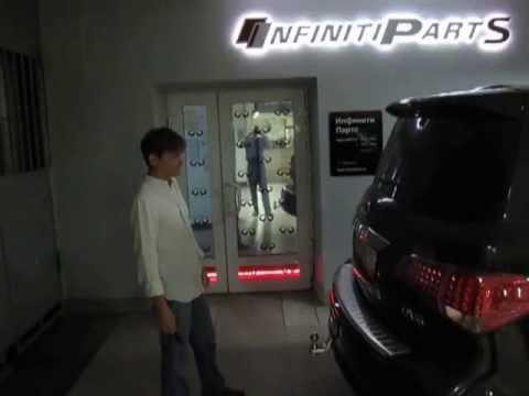 Инфинити Партс. Открывание двери багажника Infiniti ногой