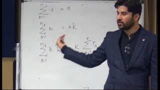 (Mathematics ) - Binomial Theorem (20.01.2018) width=