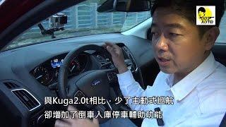 getlinkyoutube.com-最佳輕熱血馬丁頭小掀背 福特2016 Focus 1.5T