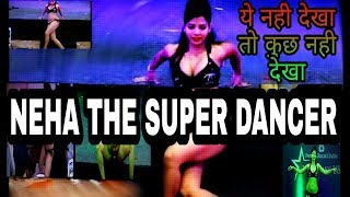 HD Bhojpuri arkestra Video Neha Dance Video hindi Song By Top Bhojpuri Arkestra