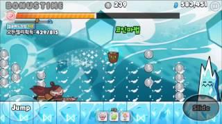 getlinkyoutube.com-쿠키런 얼음파도의 탑 51층 3별 공략 Cookie Run S Episode 2 Stage 51 ★★★ stars