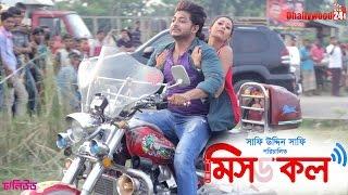 getlinkyoutube.com-Shooting MISSED CALL | Upcoming Bengali Film | Bappy | Mugdhota | 2015 | Dhallywood24.com