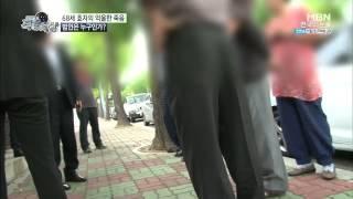 getlinkyoutube.com-창원 살인사건(창원중부서 형사)