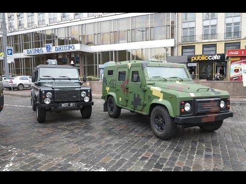Новые автомобили пограничников показали в Киеве
