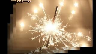 getlinkyoutube.com-انشوده مليون ابارك عبدالله الخشرمي