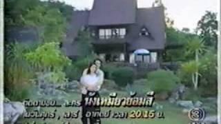 getlinkyoutube.com-Rang Ngao 14.8 END {English Sub}