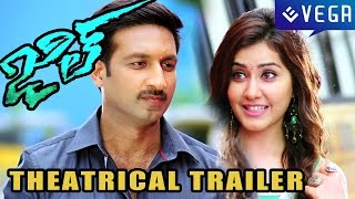 Jil Movie Theatrical Trailer : Gopichand, Rashi Khanna : Latest Telugu Movie 2015