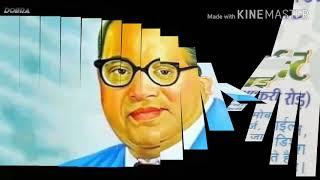 Bharat Bandh Ke Upar Bhimrao Ambedkar ka new song