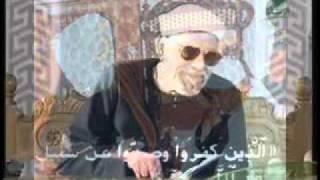 getlinkyoutube.com-صفات الزوجة الصالحة الشيخ محمد متولى الشعراوى