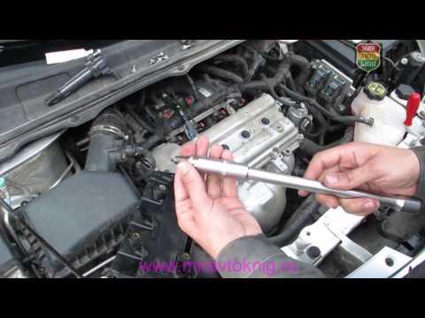 Замена свечей зажигания в двигателе B15D2