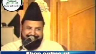 getlinkyoutube.com-Eid-Milad-un-Nabi (SAW)- Pir Syed Shabbir Hafizabadi (RA)