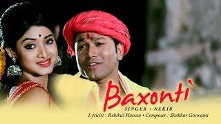 Baxonti | Nekib | Priyanka Baishya | Superhit Assamese Song 2017 width=