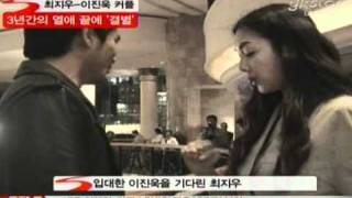 getlinkyoutube.com-[news] Choi Ji Woo, lee jin wook broke up ('충격' 최지우-이진욱 3년 만에 결별)