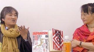 【但馬機関説】第2回「韓国呪術と反日」(続)