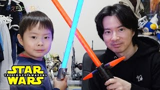 getlinkyoutube.com-これはオススメ!Disneyのカイロ・レンのライトセーバーとレイのライトセーバー STAR WARS Kylo Ren's Lightsaber Rey's Lightsaber